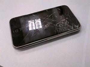 Broken I-phone