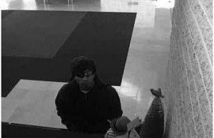 Suspect in Stafford bank robbery