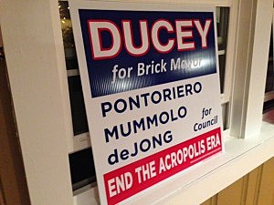 John Ducey campaign sign